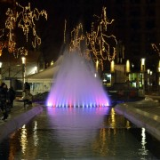 The center of Belgrade during the holiday season.