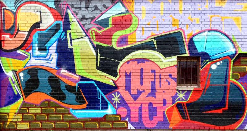 Abstract Bricks in Belgrade