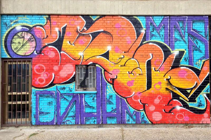 Text graffiti at FDU in Belgrade