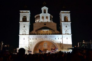Cathedral of the Resurrection of the Christ in Podgorica, Montenegro