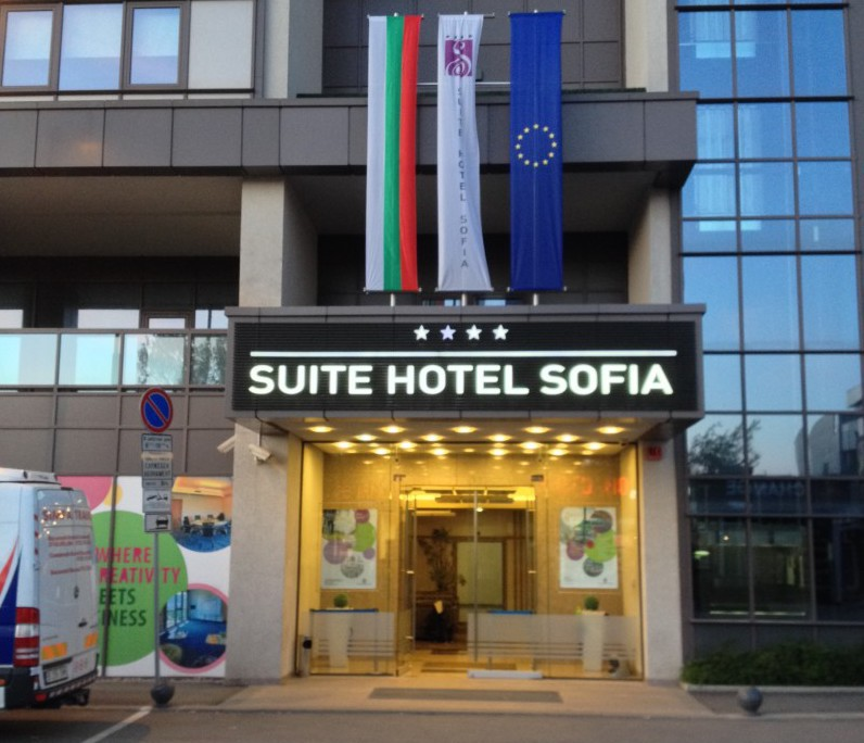 Suite Hotel Sofia Entrance